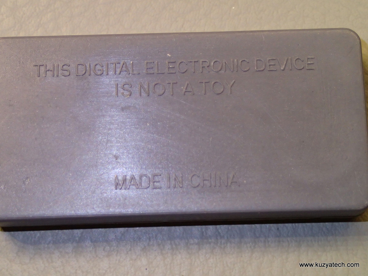 This digital electronic device is not a toy