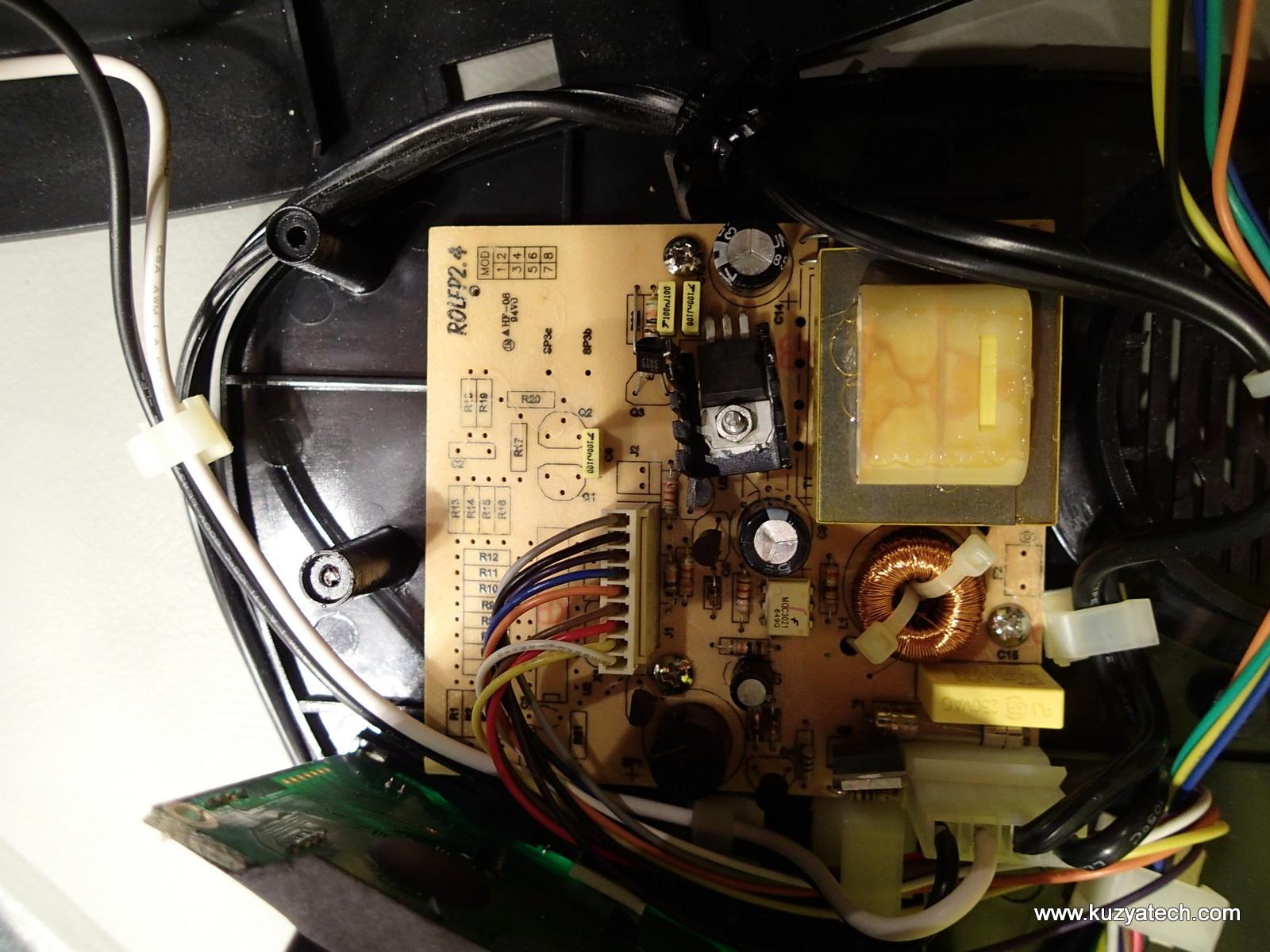 BioBrite SunRise Clock backlight brightness hack | KuzyaTech
